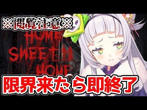 配信予定!!!!ありがとう!!!【ホロライブ/紫咲シオン】