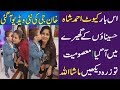 funny videos      most cute pathan kid funny video .kissing 2 girls