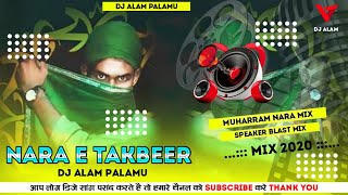 Muharram Blast Nara ||Speaker Blast Mix|| DJ Alam Palamu