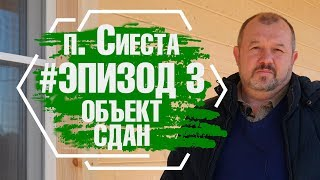 видео МО. г. Домодедово, Домодедовский р