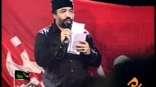 Haj Mahmood Karimi - Arabi
