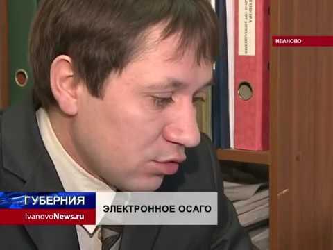 Добрый, вежливый и доверчивый ИДПС г Иваново - YouTube