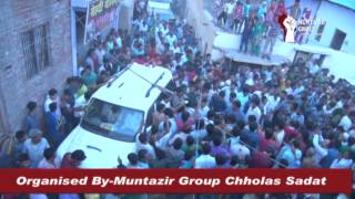 "Full Video FARHAN ALI WARIS Grand Reception in""Chholas Sadat""U…"