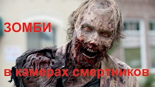 """ФИЛЬМ УЖАСОВ """"Зомби в камерах смертников"""" (ФИЛЬМ ОНЛАЙН ВHD"""")8"""