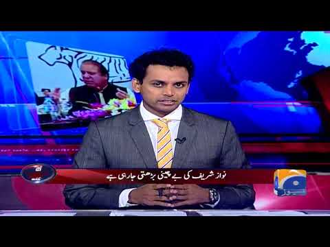 Aaj Shahzeb Khanzada Kay Sath - 04 May 2018 - Geo News
