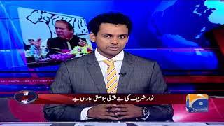 Aaj Shahzeb Khanzada Kay Sath - 04 May 2018