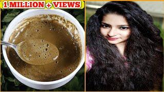 बालो की thickness घर बैठे बढ़ाएं | Get thick hair at home | Amla Reetha Shikakai Pack
