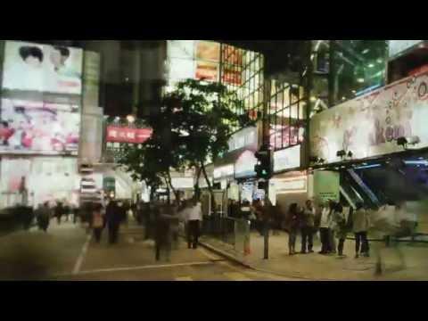 "廿四味 24Herbs ""香港九龍 (Hong Kong Kowloon)"" (Official Music Video)"