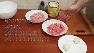 Люля-кебаб в духовці швидко та просто/  Люля-кебаб в духовке