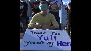 香港民众周六集会支持被港府驱逐出境的印尼女工Yuli