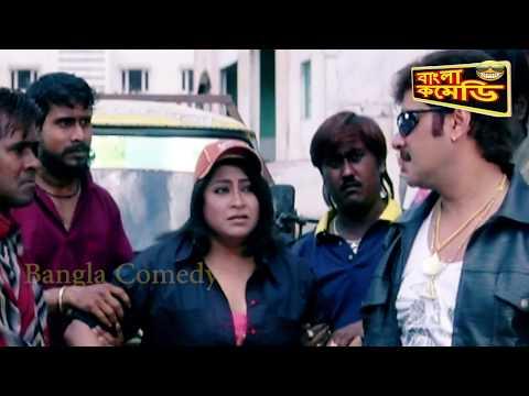 GHAR JAMAI Comedy Scene  very Funny Video  Bangla Comedy