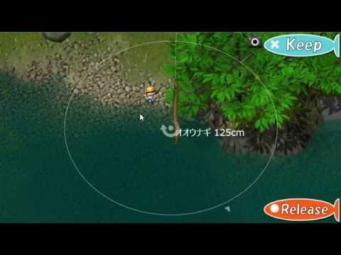 釣り介 西の湖でオオウナギ釣り
