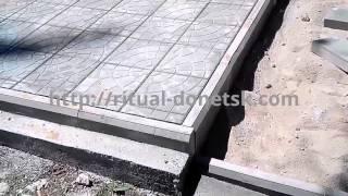 Благоустройство территории тротуарной плиткой ФЭМ(Далеко не все из нас могут регулярно посещать могилы близких людей и поддерживать их в надлежащем состояни..., 2015-05-22T08:19:00.000Z)