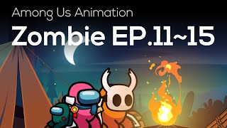 Among Us Animation: Zombie(Ep …