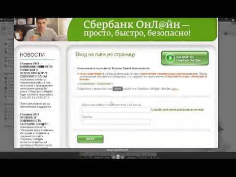 Номер телефона Контактного центра Сбербанка