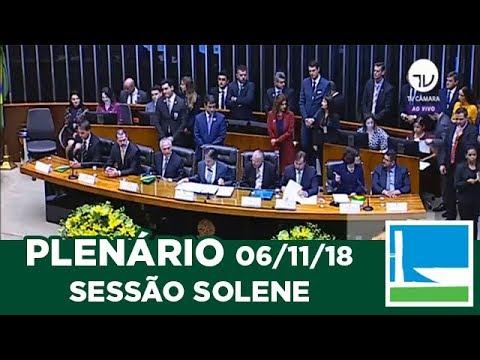 Cobertura e Plenário – Homenagem aos 30 anos da Constituição