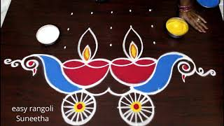 Radhasapthami color rangoli kolam || Radham muggulu designs with dots