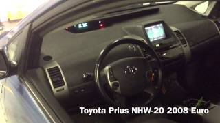 Штатная сигнализация и Автозапуск Toyota Prius 20(, 2014-07-18T06:32:07.000Z)