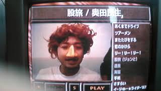 CDTV.