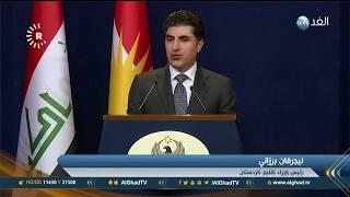 تقرير | إقرار الموازنة العامة العراقية بعجز يصل إلى أكثر من 10 مليارات دولار