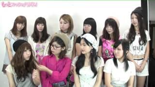 Recorded on 13/09/01 もっとファッショナリズム!恵中瞳,岡崎真妃奈,高...