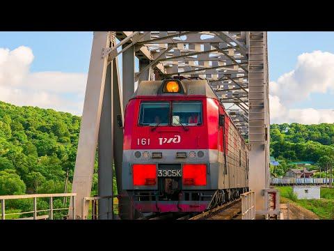 Railway RZD Train With Gondola Cars On The Knevichanka Bridge/Поезд РЖД с полувагонами проходит мост