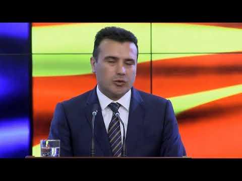 Средба на премиерите на Босна и на  Македонија