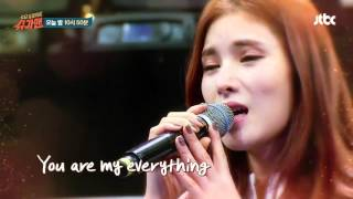 LIVE [160329]  Gummy 거미 - You are my everything (Sugarman)