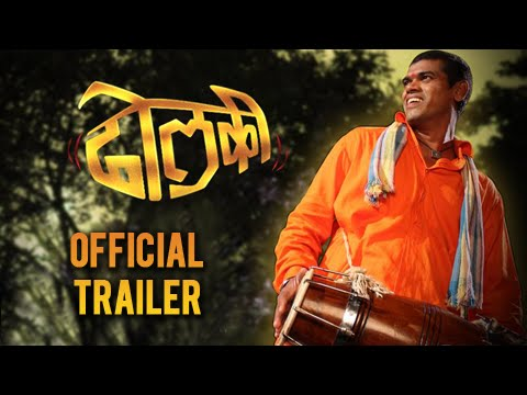 Dholki - OFFICIAL TRAILER - Siddharth...