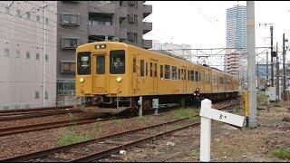 JR西日本105系4両編成(K-05編成+K-02編成)&113系P-08編成 広島〜新白島