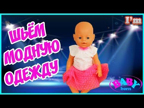 Текстильная кукла мастер класс по изготовлению своими