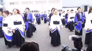 秋田大学よさこいサ-クル よさとせ歌舞輝さん、ヤートセ秋田祭1日目、...