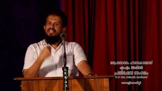 M M AKBAR SOLIDARITY YOUTH MOVEMENT PROGRME ON ZAKIR NAIK ISSUE SPEECH BY MM AKBAR