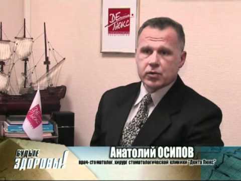 Анафилактический шок – симптомы, лечение, формы, стадии