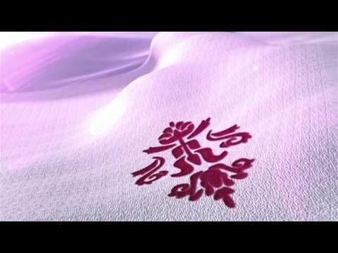 FIFA World Cup Qatar 2022™ Emblem Animation | ™قطر٢٠٢٢ FIFA الرسم المتحرك لشعار كأس العالم