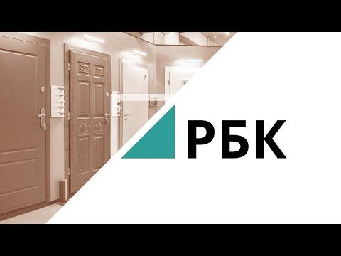 Современные двери «Герда» |  РБК Новосибирск