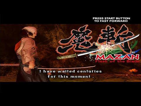 MAZAN(魔斬) - Flash of the Blade Full Playthrough (Not MAME) / 마참