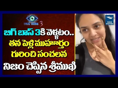 Anchor Sreemukhi Given Clarity On Bigg Boss 3 Entry And Her Marriage   #Biggboss3telugu   New Waves