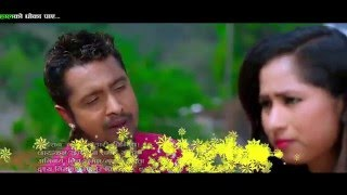 Dhoka Paye - Nepali Lok Dohori Geet 2073 | Raju Dhakal, Devi Gharti, Nayan Sodari | Upahar Music