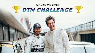 Lewis vs Toto in Epic DTM Challenge!