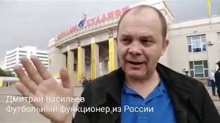 Дмитрий Васильев честно о казахстанском футболе!