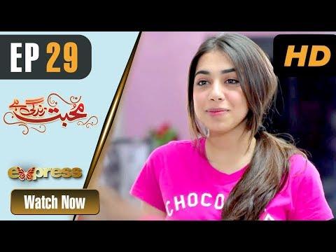 Mohabbat Zindagi Hai - Episode 29 - Express Entertainment Dramas