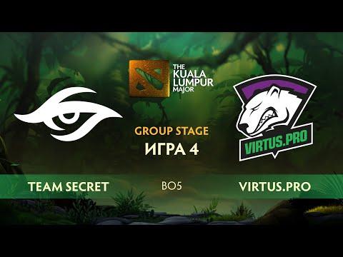 видео: team secret vs virtus.pro (карта 4), the kuala lumpur major   Плей-офф