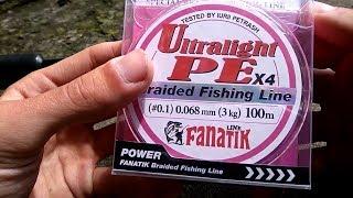 Обзор шнура FANATIK Ultralight PE X4 (#0.1) 0.068 мм (3 kg).  ПЛЕТЁНЫЙ ШНУР для Рыбалки
