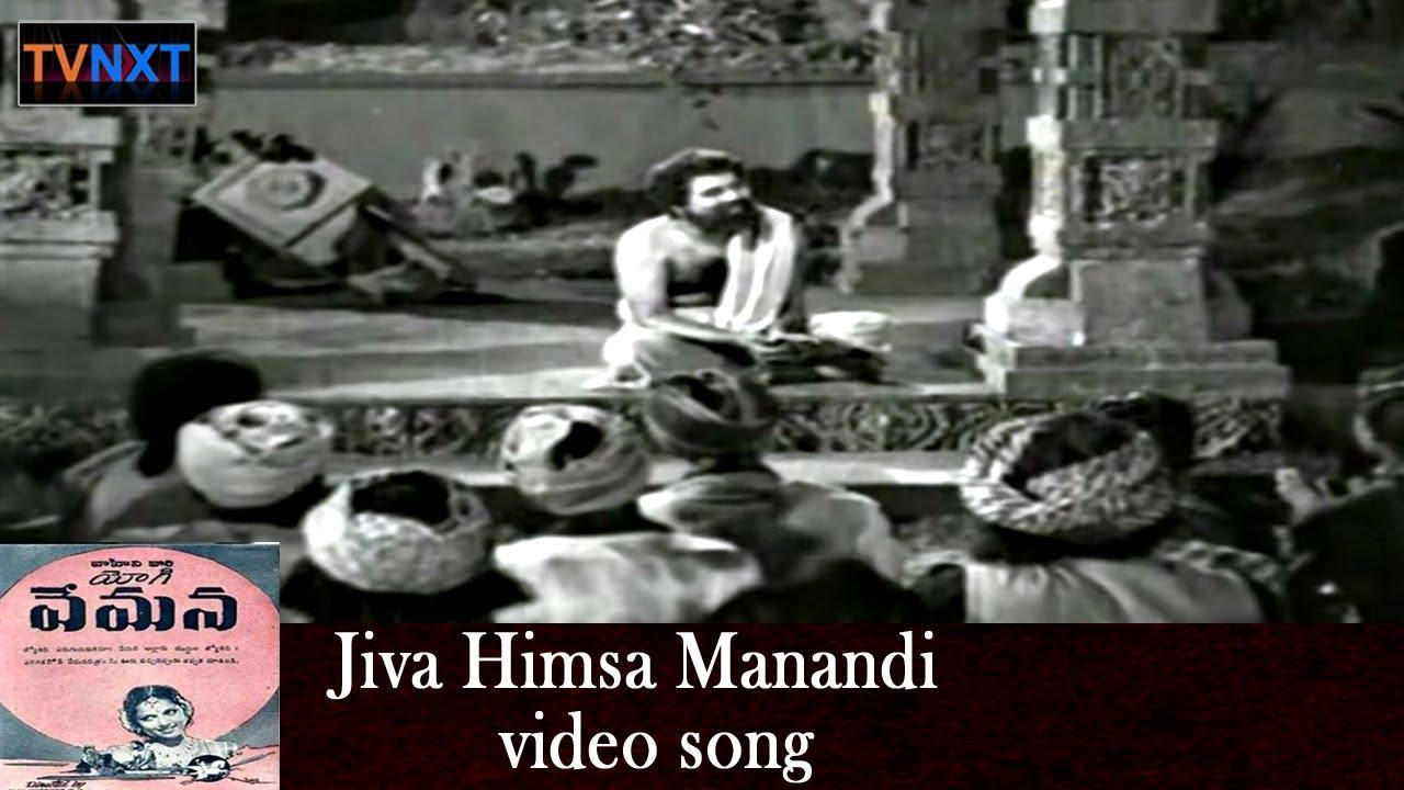 Yogi Vemana A true classic