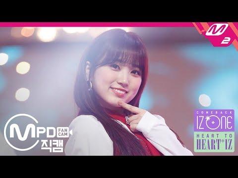IZ*ONE – Violeta [MV] + M2 – 190401 ComeBack Show (Heart To