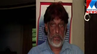 Visa cheat: One man held in custody in Wayanad | Manorama News