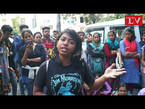 TCV BONGO: Students Protest at University of Calcutta