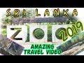 Pinnawala Zoo Visit - Amazing Sri lanka