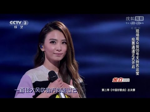 田馥甄(Hebe) & 蘇運瑩 - 野子 [1080P][Ghost.R.C]